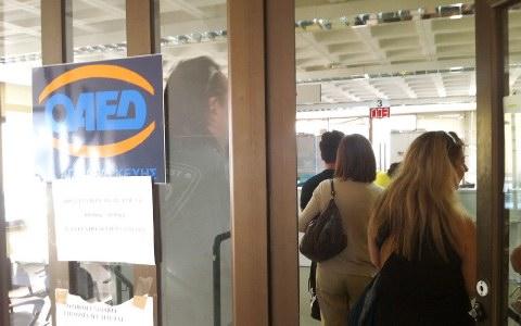 ΟΑΕΔ: Αποτελέσματα για τις 10.000 θέσεις κοινωφελούς εργασίας