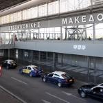 Ακυρώσεις πτήσεων στο Μακεδονία – Ταλαιπωρία για τους επιβάτες