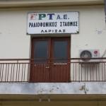 O ΣΥΡΙΖΑ για τους περιφερειακούς σταθμούς της ΕΡΤ