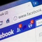 Το Facebook βελτιώνει τις φωτογραφίες