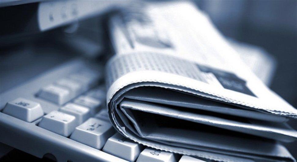 Χωρίς αθηναϊκές εφημερίδες λόγω απεργίας των διανομέων Τύπου