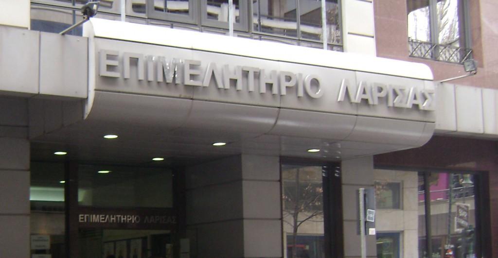 Παρουσίαση του Συνδέσμου Φαρμακευτικών Επιχειρήσεων Ελλάδος