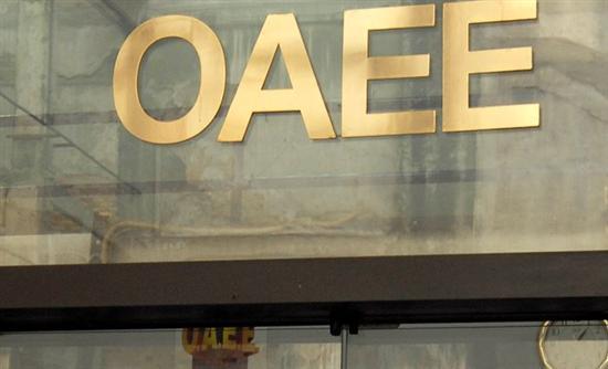 Πότε είναι υποχρεωτική η ασφάλιση στον ΟΑΕΕ