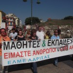 Τρίτη απεργιακή συγκέντρωση στη Λάρισα από την ΕΛΜΕ