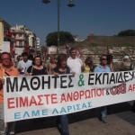 Πανθεσσαλικό Συλλαλητήριο Εκπαιδευτικών