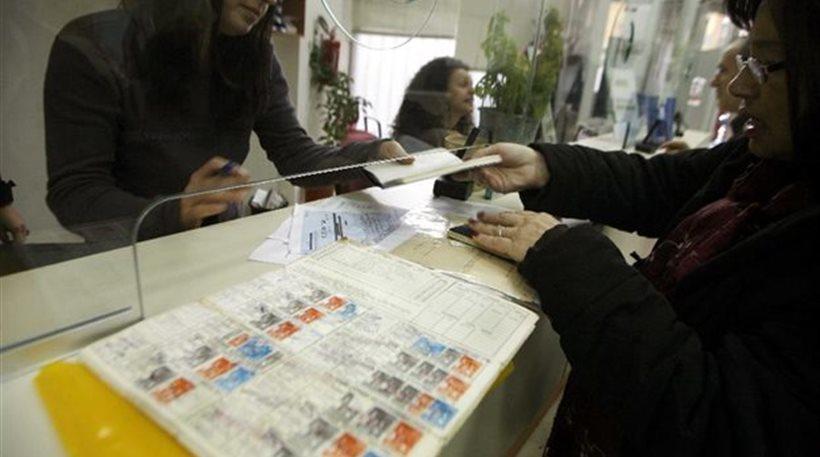 Πως θα γίνει ο συμψηφισμός των ασφαλιστικών εισφορών
