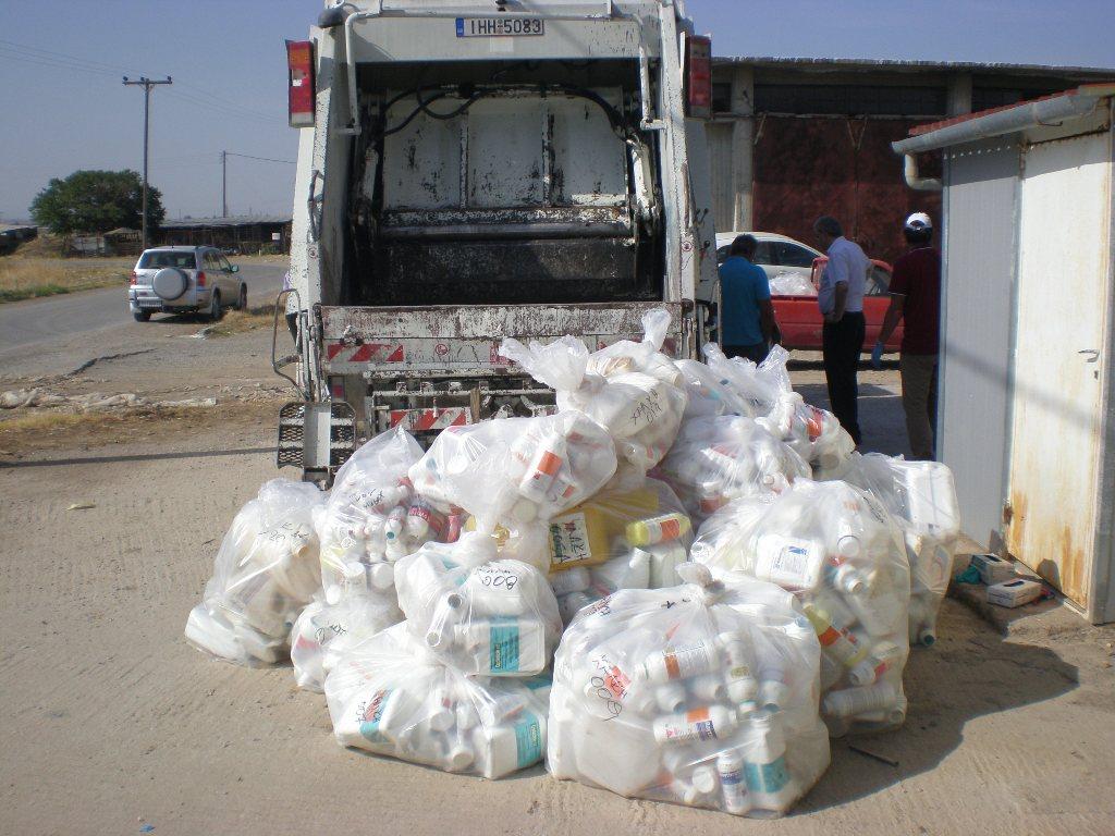 Δ. Κιλελέρ: Συλλογή κενών συσκευασιών φυτοφαρμάκων