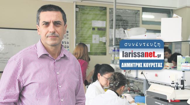 Δ. Κουρέτας: «Τί έχει κάνει η Περιφέρεια Θεσσαλίας  για τα 5 αναπτυξιακά ζητήματα;»