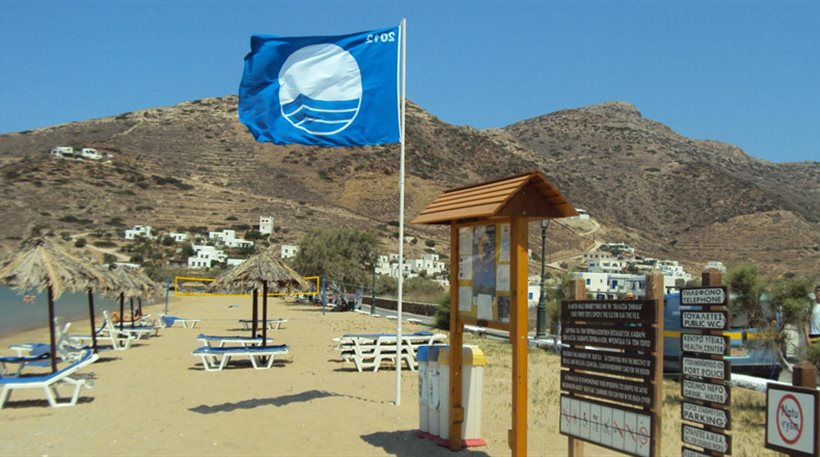 Μόλις 3 «γαλάζιες σημαίες» ο νομός Λάρισας