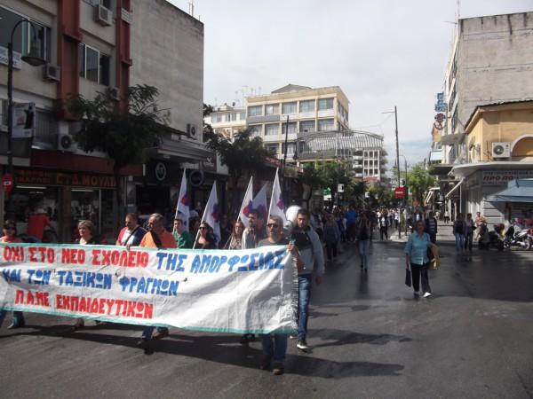 Συλλαλητήριο Εκπαιδευτικών 3