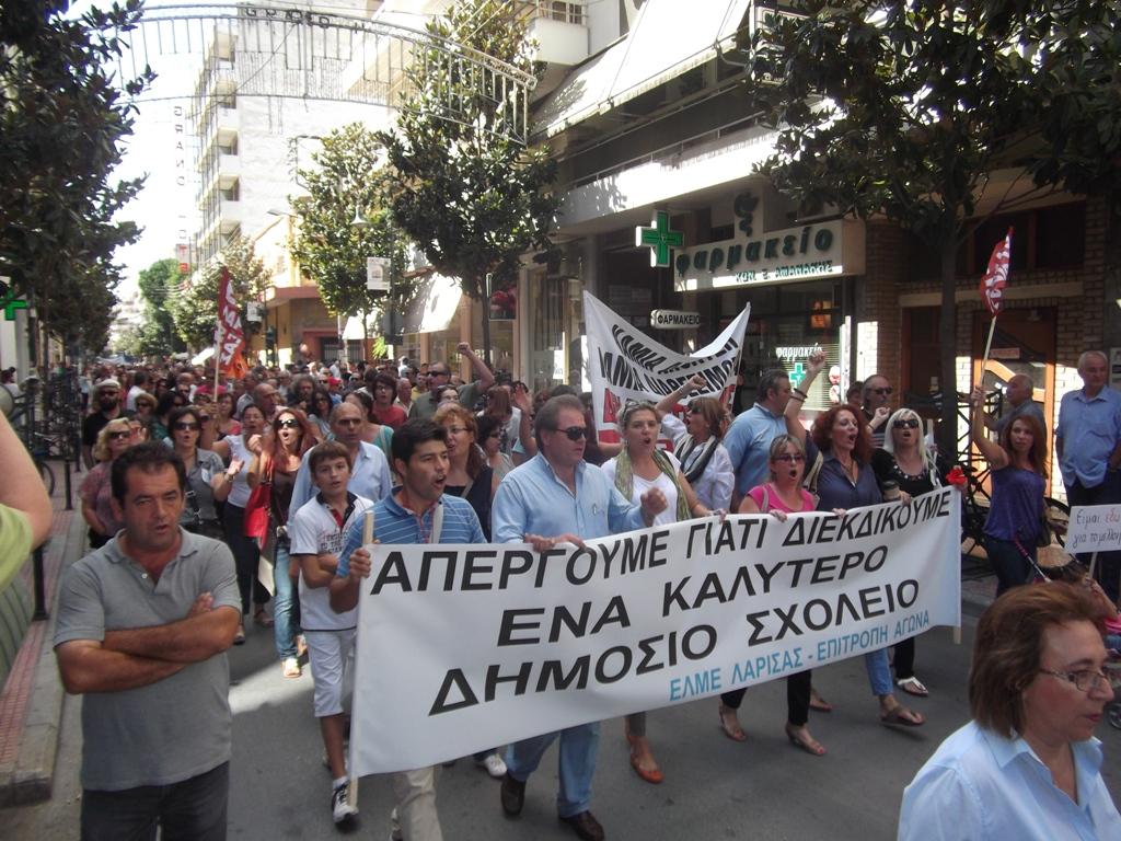 Στην 24ωρη απεργία η ΕΛΜΕ ν. Λάρισας