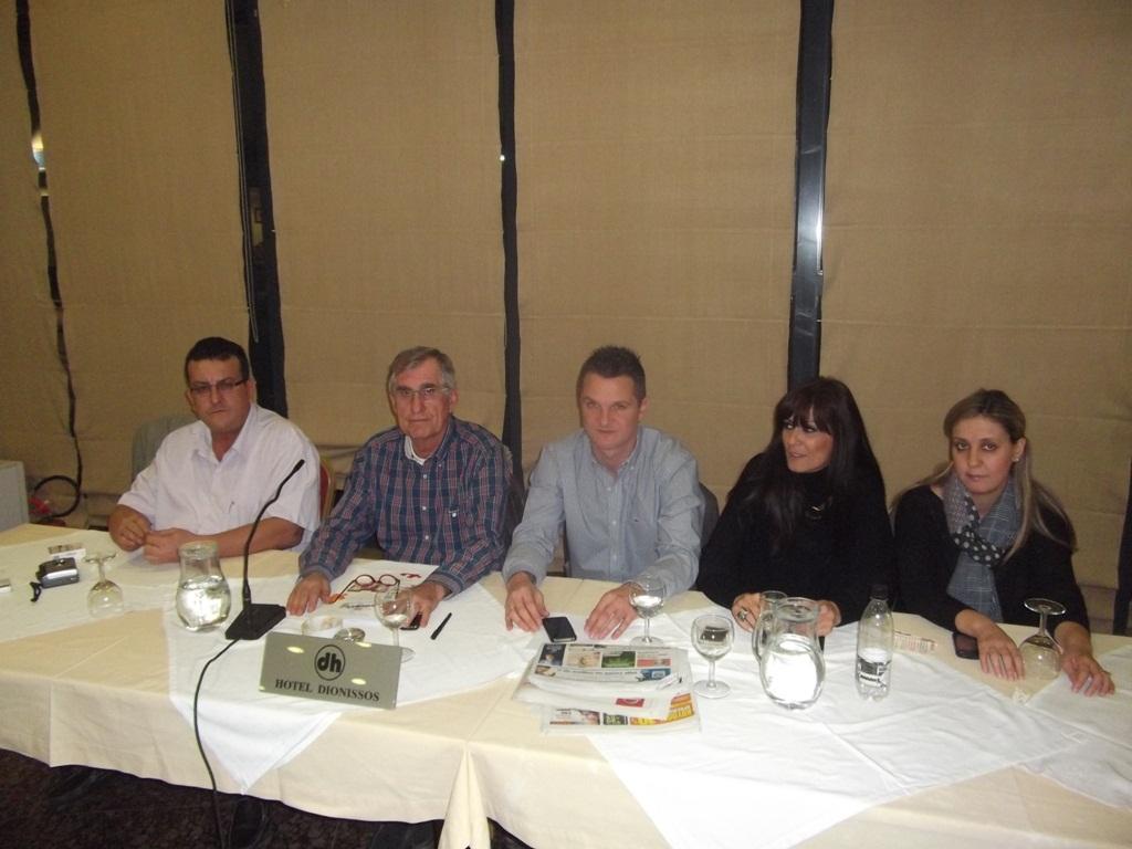 Συνέλευση Ιατρικού Συλλόγου Λάρισας