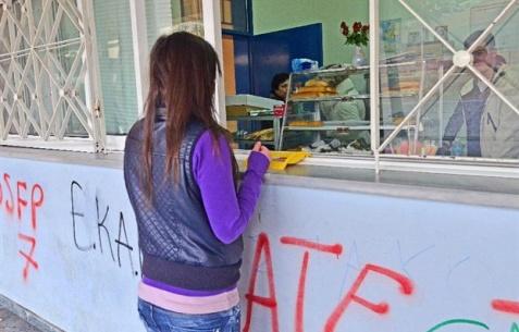 ΕΕ: Καταργεί τα αναψυκτικά από τα κυλικεία των σχολείων