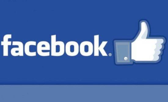Παράνομοι όσοι θα ζητούνε «like» για να μπείτε στη σελίδα τους!