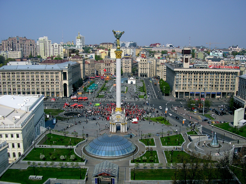 Διαλύεται το ΚΚ Ουκρανίας