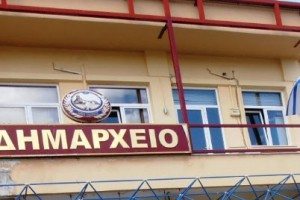 Δύο θέσεις εργασίας στο Δήμο Ελασσόνας