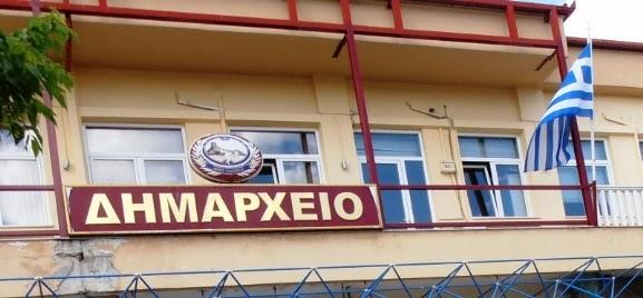 34 θέσεις εποχικών στο Δήμο Ελασσόνας