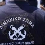 Eντοπίστηκαν 35 μετανάστες στην Σάμο