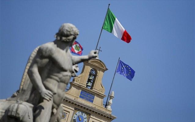 Ιταλία: Αυξηση του δημόσιου χρέους