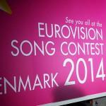 Εκτός Eurovision λόγω… ΝΕΡΙΤ
