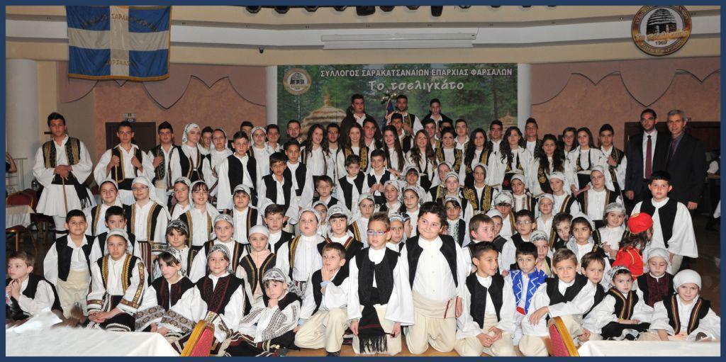 Με Γιαννακό, Γκόβαρη και Τσαούση χορεύουν οι Σαρακατσαναίοι της Λάρισας