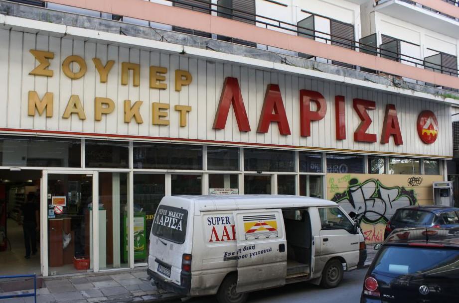 Κάλεσμα για μαζική κάθοδο στην Αθήνα