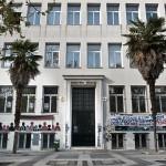 Πρόσληψη Μικροβιολόγου από το Πανεπιστήμιο Θεσσαλίας