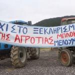 Κλείνει η Εθνική Οδός Λάρισας – Κοζάνης