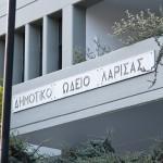Η ορκωμοσία του Δημοτικού Συμβουλίου Λάρισας