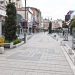 Μέχρι 4 Σεπτεμβρίου οι αιτήσεις για το Open Mall