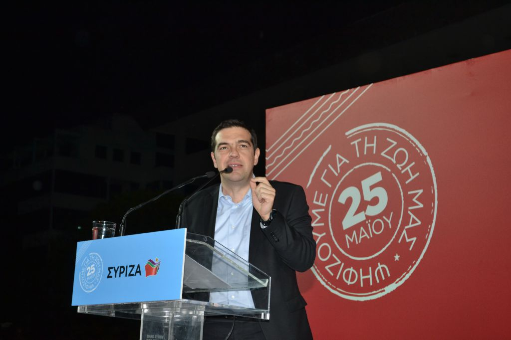 Τσίπρας Κ. Πλατεία Λάρισας (48)