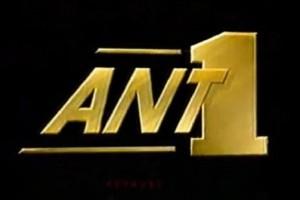 Δεν βγαίνει το δελτίο ειδήσεων του ΑΝΤ1, μετά τις ξαφνικές απολύσεις!