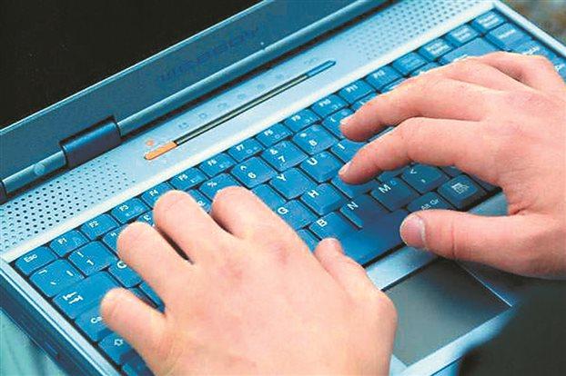 Νέα απάτη με παραπλανητικά e-mail