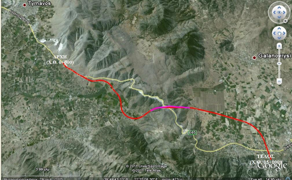 Προχωράει το έργο κατασκευής του δρόμου Τύρναβος – Ελασσόνας