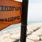 Προσλήψεις ναυαγοσωστών στο Δήμο Τεμπών