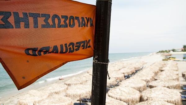 Κρήτη: Σωτήρια επέμβαση ναυαγοσώστη για 54χρονη γυναίκα