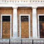 Η απάτη της παρουσίασης της κρίσης των ιδιωτικών τραπεζών*