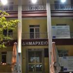 Προσλήψεις στον Δήμο Τυρνάβου
