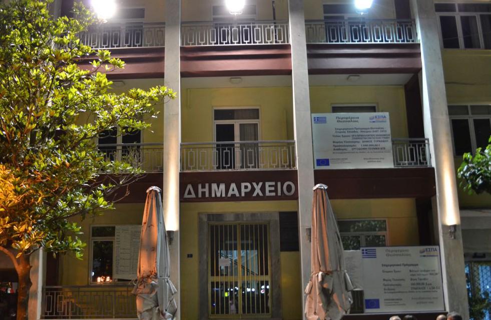 Δύο προσλήψεις στο Δήμο Τυρνάβου