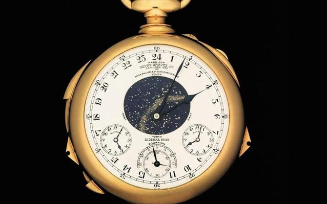 «Στο σφυρί» το πιο διάσημο ρολόι στον κόσμο