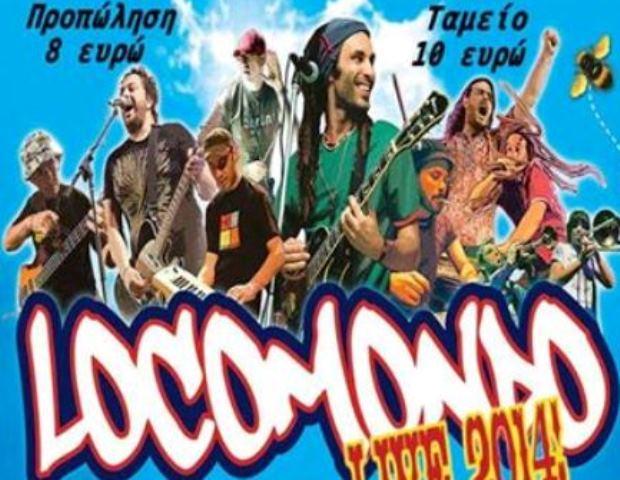 Συναυλία Locomondo στο Ελατοχώρι