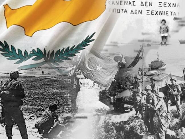 Οι Κύπριοι της Λάρισας λένε… «Δεν Ξεχνώ»