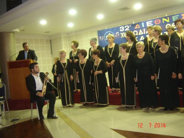 Φεστιβάλ Καρδίτσας 1