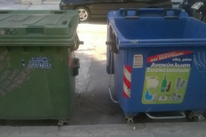 Τέλη καθαριότητας όχι με τα τετραγωνικά μέτρα, αλλά με το περιβαλλοντικό αποτύπωμα