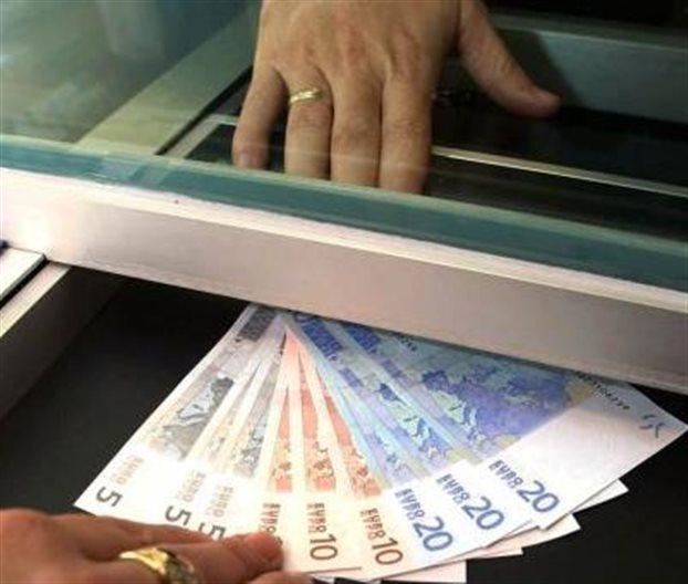 Έρχονται τα πάνω-κάτω για τους εργαζόμενους στις τράπεζες
