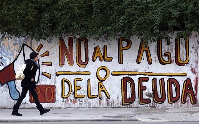 Οι «γύπες» στην Αργεντινή