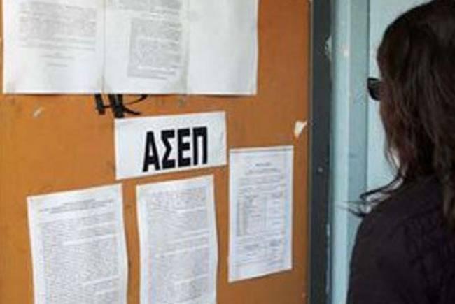 Ο Ι. Καραβοκύρης νέος πρόεδρος του ΑΣΕΠ