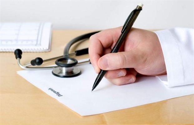 Ιατρικές εξετάσεις από… την τσέπη μας