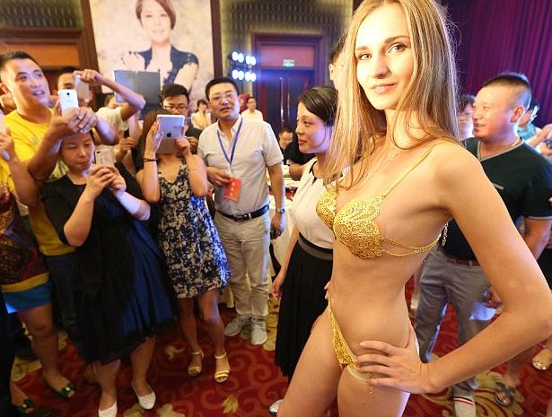 gold bikini china eg s