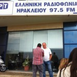 Νέο δικαστικό «χαστούκι″ από το Ηράκλειο για την ΕΡΤ